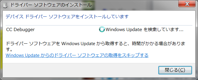 install12.png