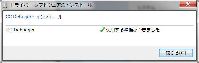 install13.png