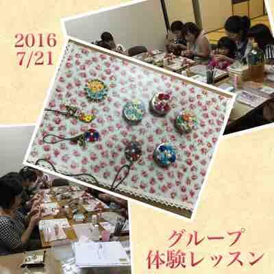 fc2blog_20160724164843fcc.jpg