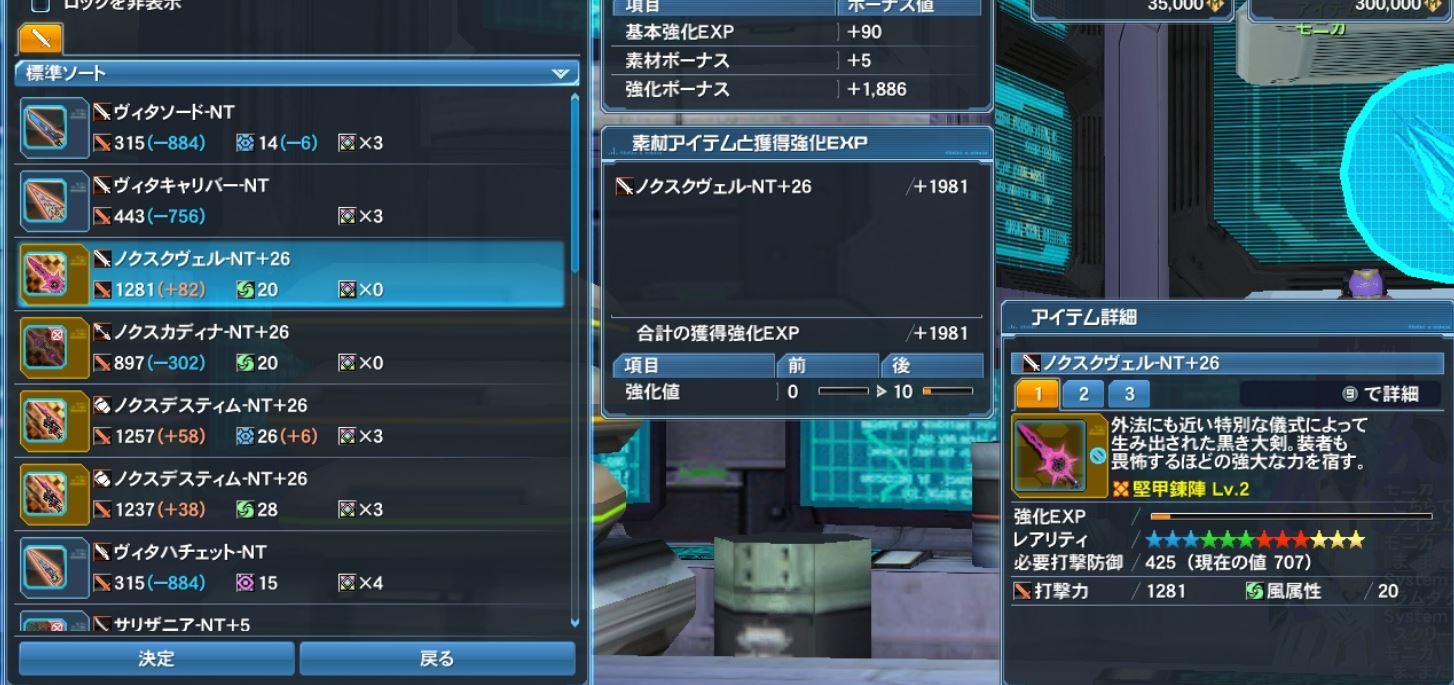 のくすぶた0→10