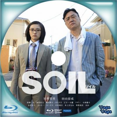 SOIL ソイル B