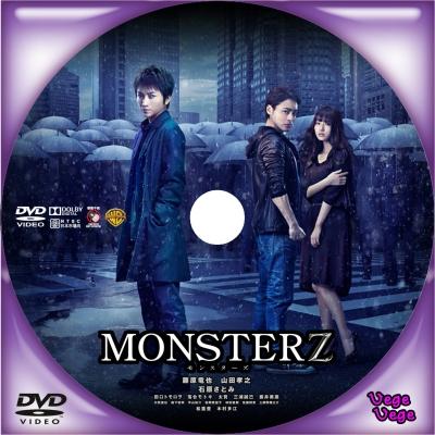 MONSTERZ モンスターズ MND1