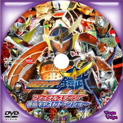 仮面ライダー鎧武 ファイナルステージ番組キャストトークショー