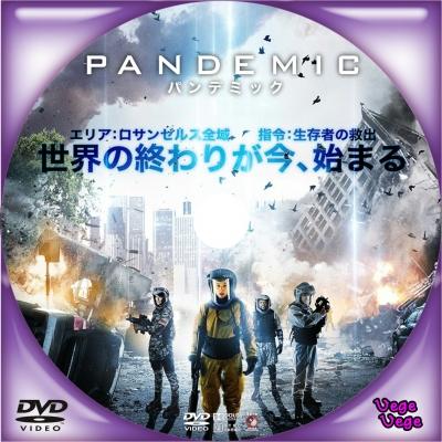 PANDEMIC パンデミック 1