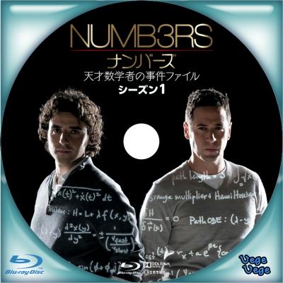 ナンバーズ 天才数学者の事件ファイル シーズン6| …