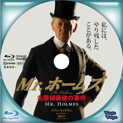 Mr ホームズ 名探偵最後の事件 B