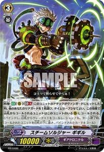card_pr_0486.jpg