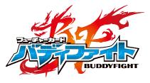 logo_buddyfight.png