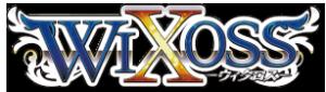 logo_wi.png