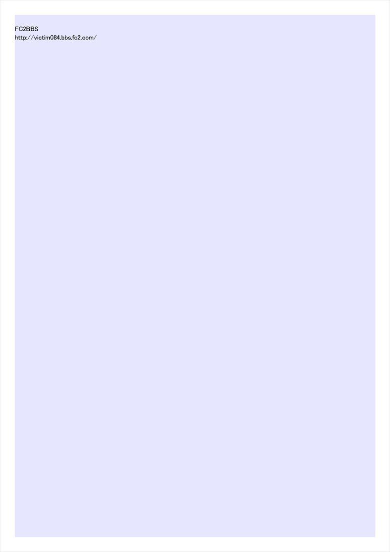 神戸三宮暴走事故PDF画像007