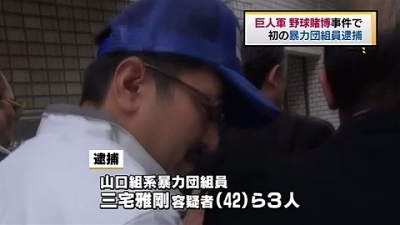 news2876107_38.jpg