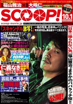 scoop_thumb_sashikae3.jpg