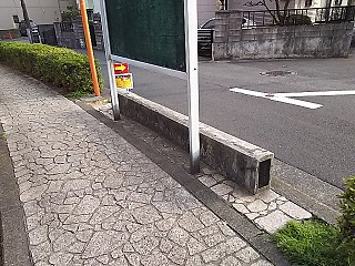 ijyosui2.jpg
