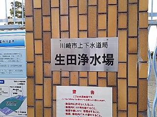 ijyosui8.jpg
