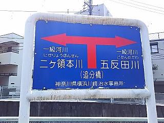 masugata6iko1.jpg