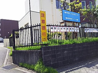 masugata6iko8.jpg
