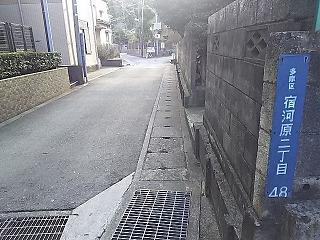 yukigazaka1-2.jpg