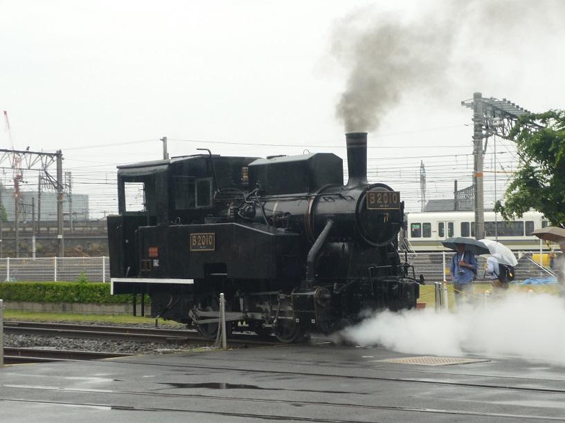 2016-06-07a-50