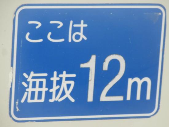 2016.6.22千葉6