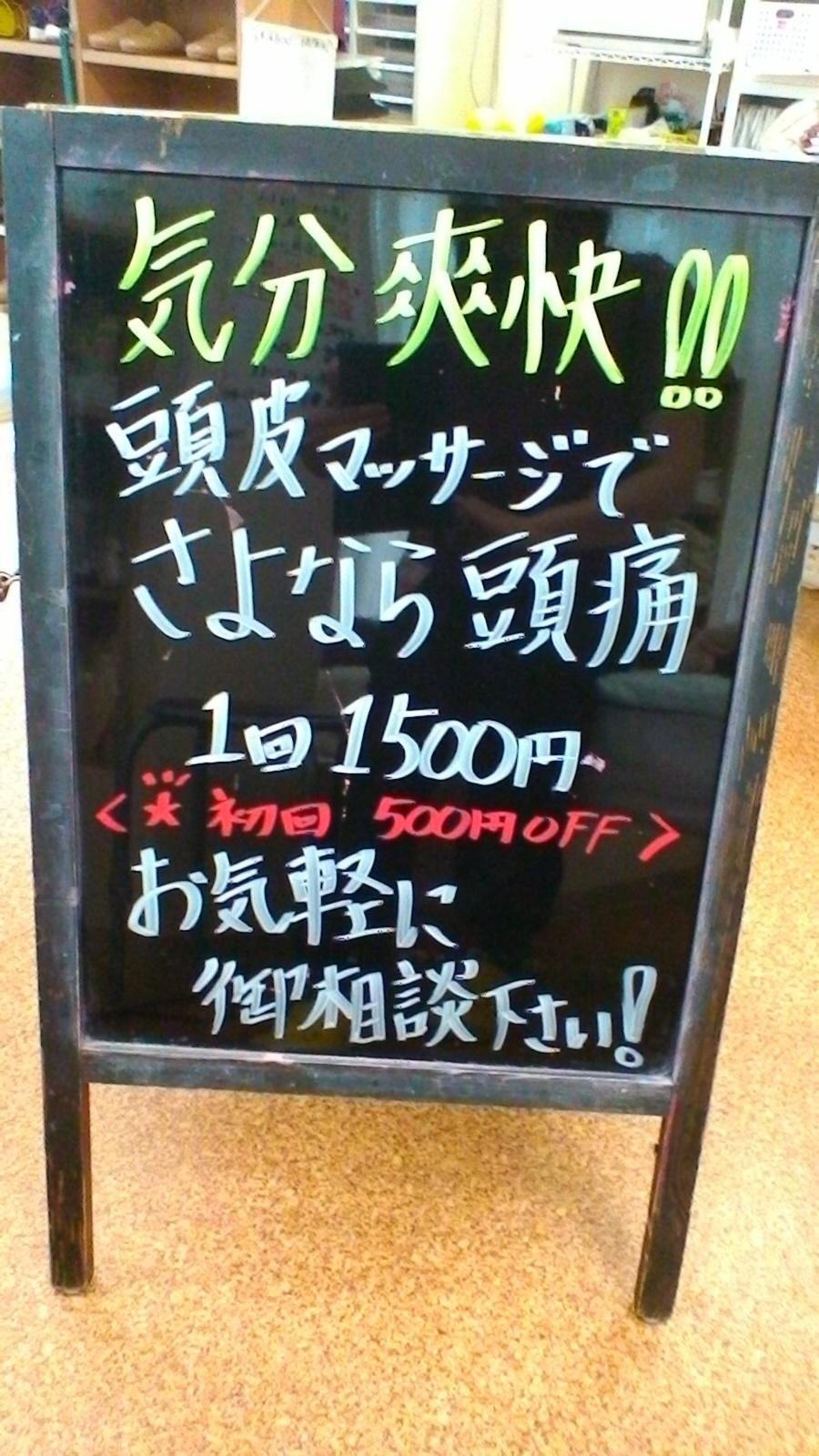 20160614bbbb.jpg