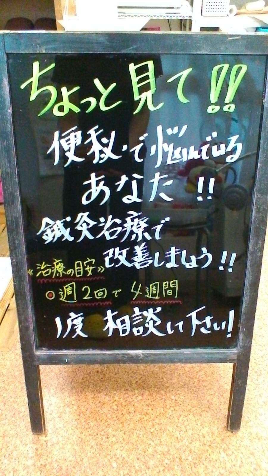 P_20160607_120751.jpg