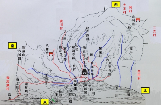 中村古地図(全JPEJ)