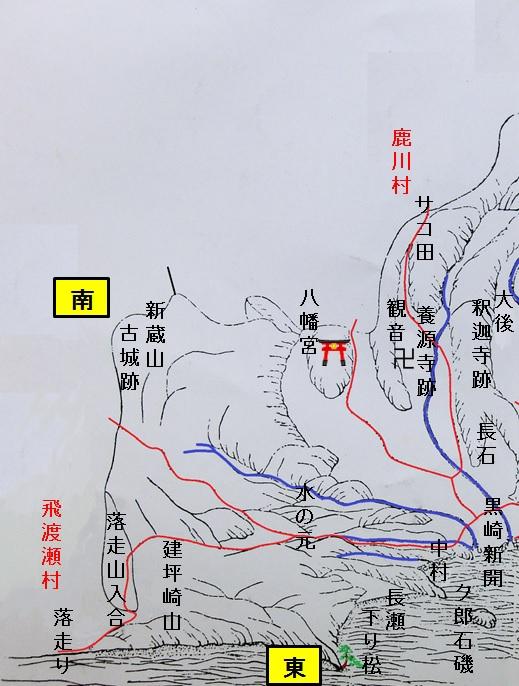 中村古地図B2