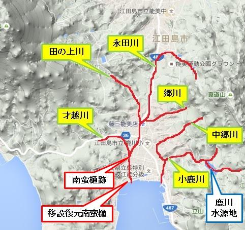 永田・郷・才越川地図c