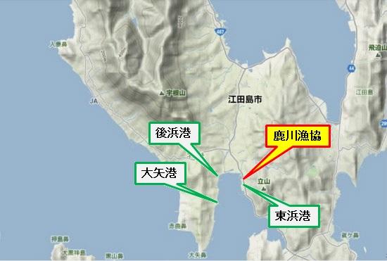 4)能美町・沖美町南部 鹿川漁港