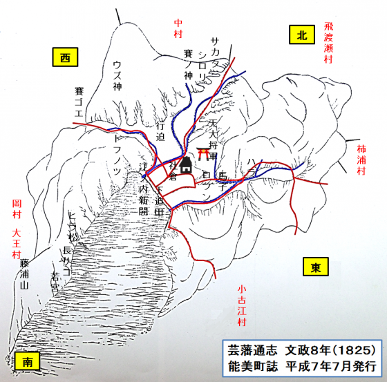 鹿川古地図全PNG