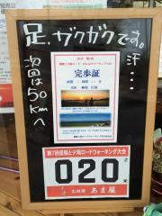 fc2blog_201609181707356a4.jpg