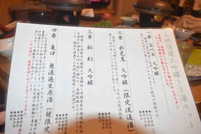 DSC_0311ayumi222.jpg