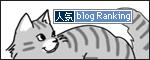 12102016_catBanner.jpg