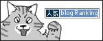 14102016_catBanner.jpg