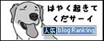 22102016_banner.jpg