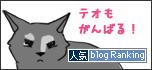 24102016_catBanner.jpg