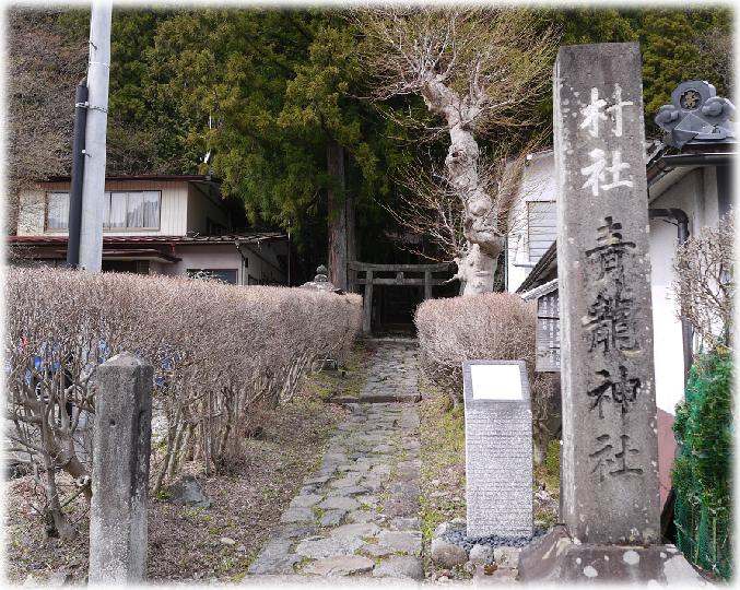 image青龍神社_01