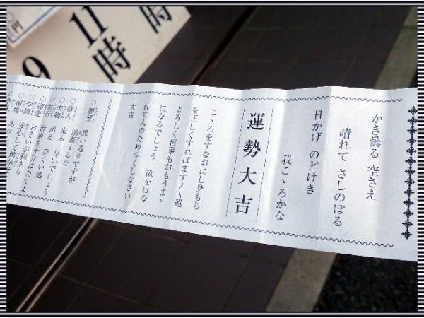 20160502104.jpg