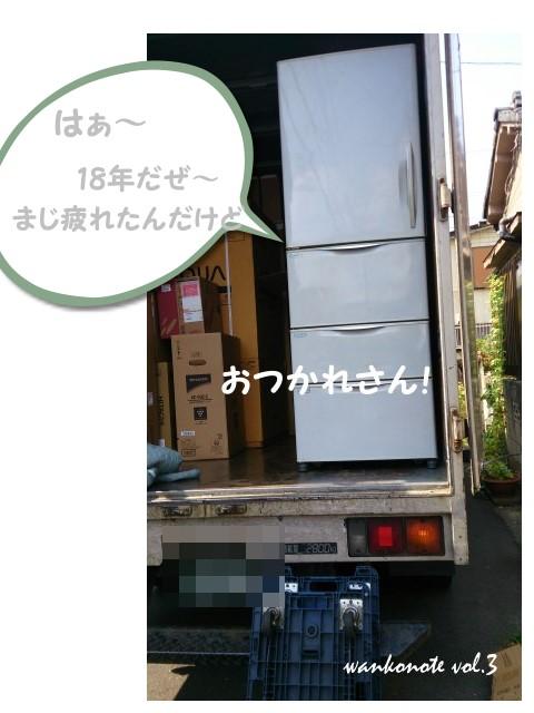 20160813306.jpg