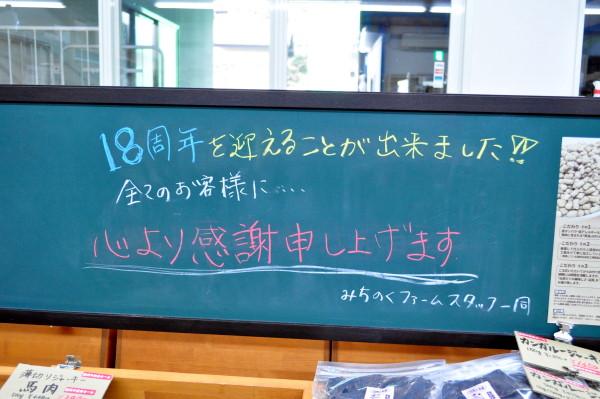 20160929101.jpg
