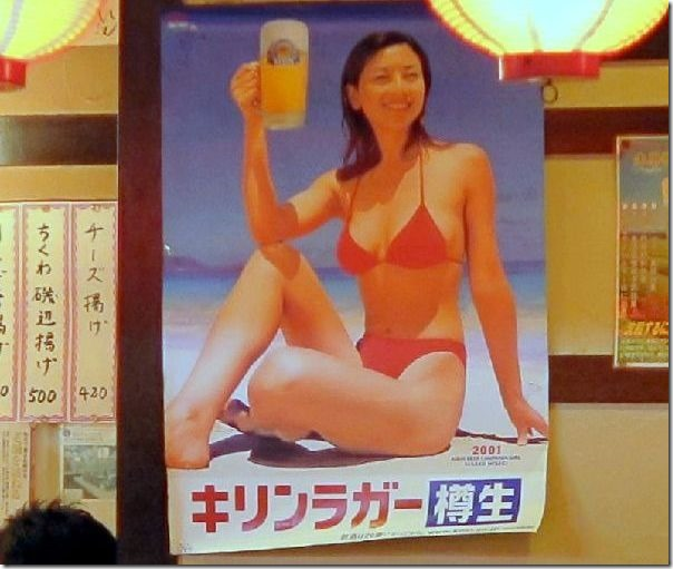 jyubanazabu