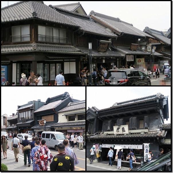 masuyakawa