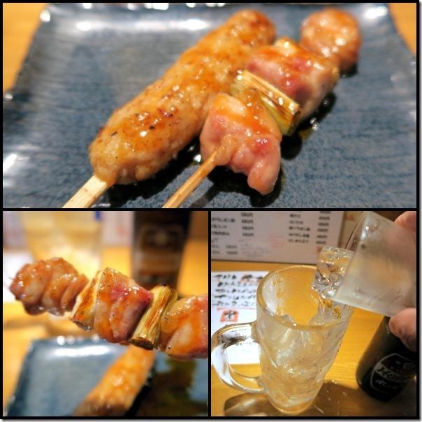tanukishi3