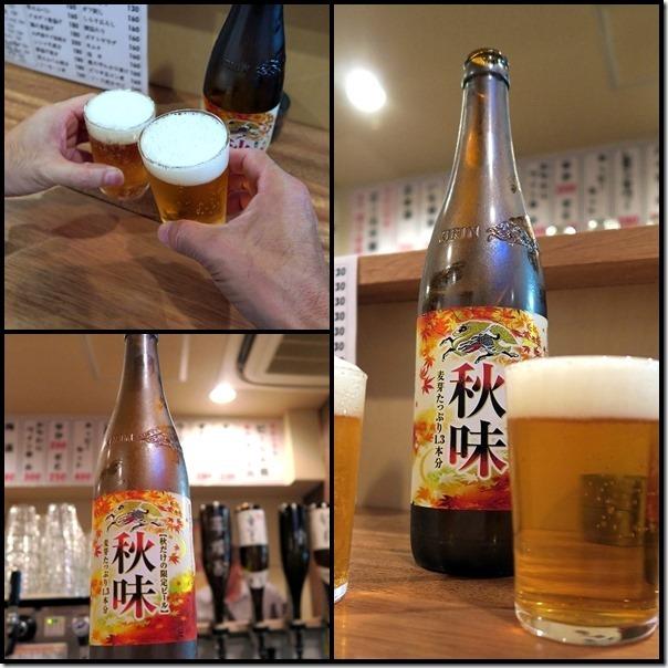 uoheihakozaki5