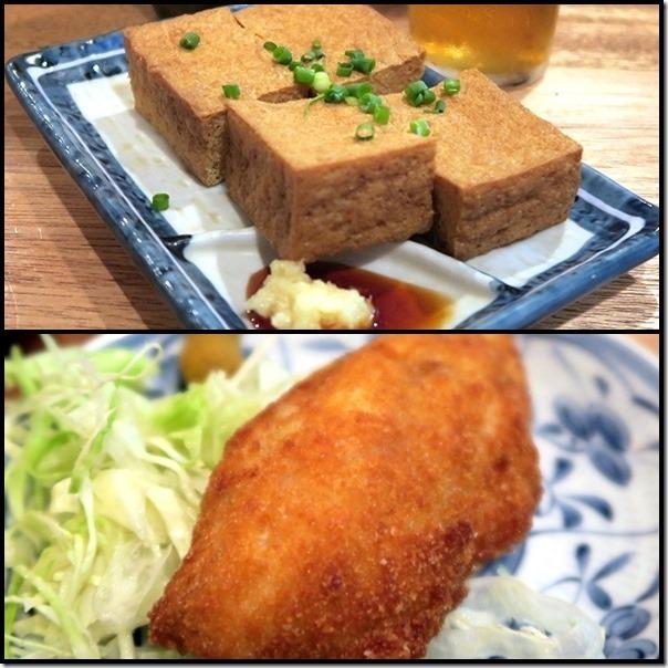 uoheihakozaki6