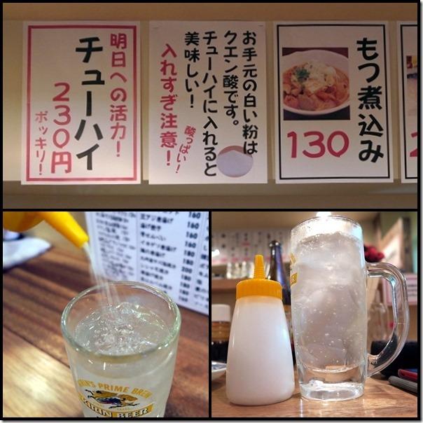 uoheihakozaki7