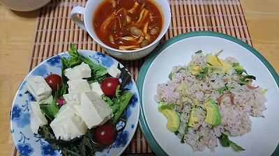 アボガドチラシ寿司