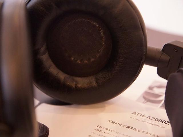 ATH-A1000Z_05.jpg