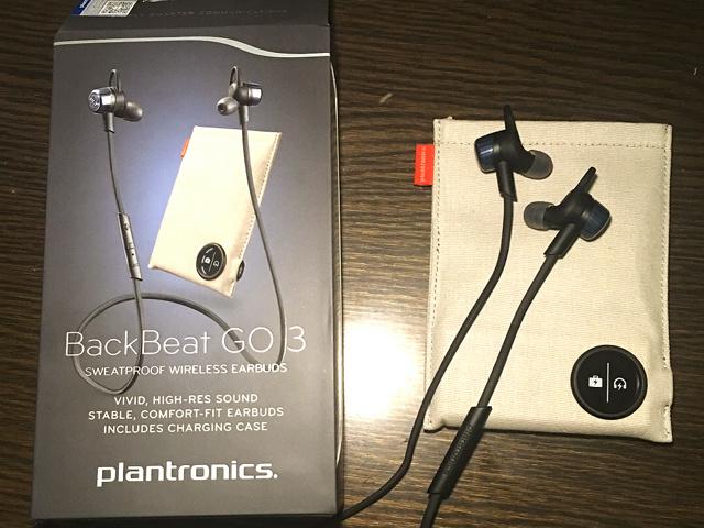 BackBeat_Go_3_09.jpg