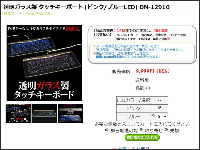 DN-12910_01.jpg